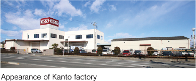 Appearance of Kanto factory
